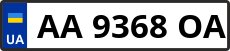 Номер aa9368oa