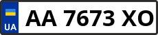 Номер aa7673xo