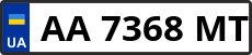 Номер aa7368mt