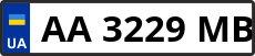 Номер aa3229mb