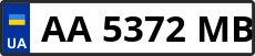 Номер aa5372mb
