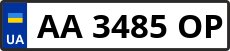 Номер aa3485op