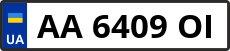 Номер aa6409oі
