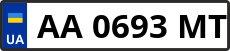 Номер aa0693mt