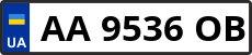 Номер aa9536ob