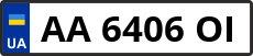 Номер aa6406oі