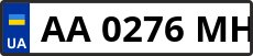 Номер aa0276mh
