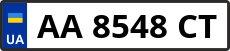 Номер aa8548ct
