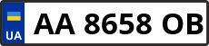 Номер aa8658ob