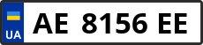 Номер ae8156ee