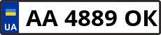 Номер aa4889ok