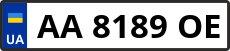 Номер aa8189oe