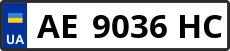 Номер ae9036hc