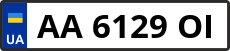 Номер aa6129oі