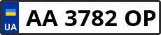 Номер aa3782op