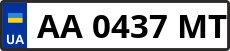 Номер aa0437mt