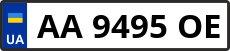 Номер aa9495oe