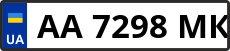 Номер aa7298mk