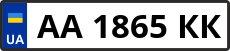 Номер aa1865kk