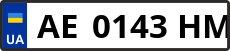 Номер ae0143hm