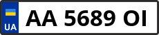Номер aa5689oі