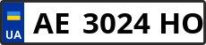 Номер ae3024ho