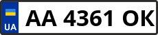 Номер aa4361ok