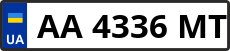 Номер aa4336mt