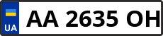 Номер aa2635oh