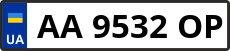 Номер aa9532op