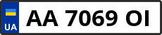 Номер aa7069oі