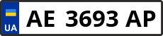 Номер ae3693ap