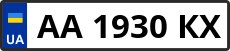 Номер aa1930kx