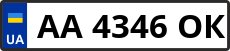 Номер aa4346ok