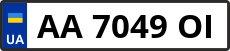 Номер aa7049oі