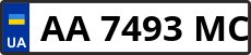 Номер aa7493mc