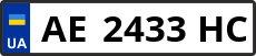 Номер ae2433hc