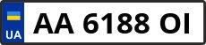 Номер aa6188oі