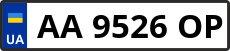 Номер aa9526op