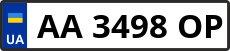 Номер aa3498op