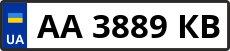 Номер aa3889kb