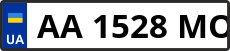 Номер aa1528mo