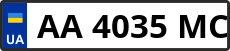 Номер aa4035mc