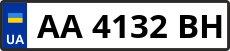 Номер aa4132bh