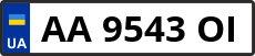 Номер aa9543oі