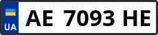 Номер ae7093he