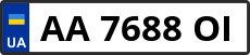 Номер aa7688oі