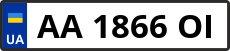 Номер aa1866oі