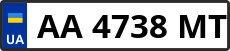 Номер aa4738mt