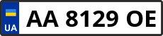 Номер aa8129oe